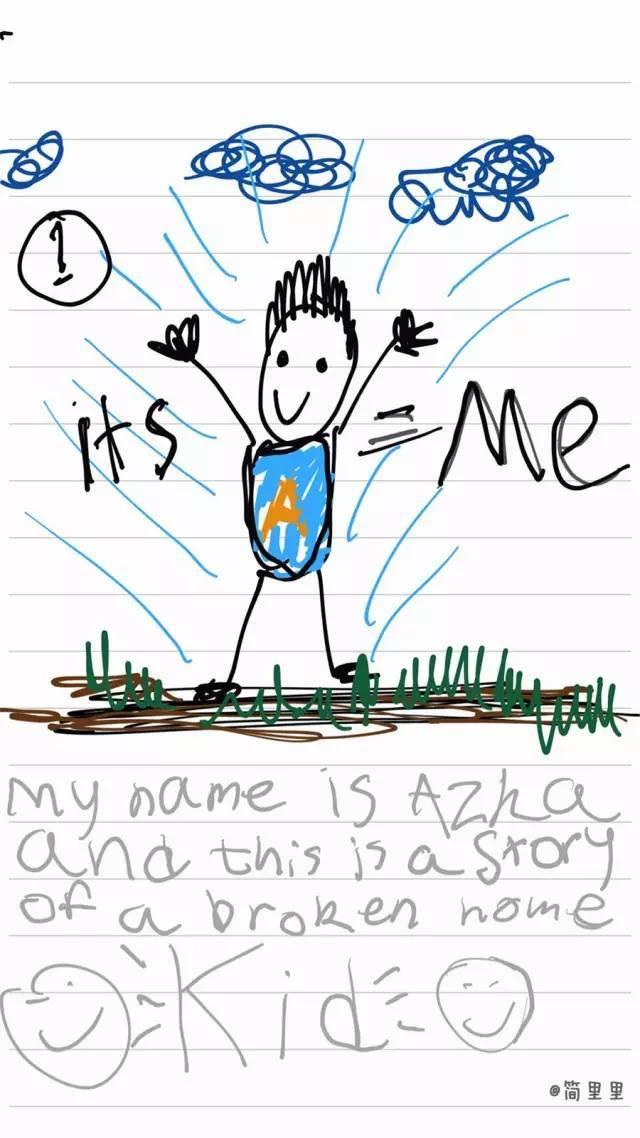 """""""我的爸爸妈妈离婚了"""",一个9岁男孩的漫画,引人思考 ."""