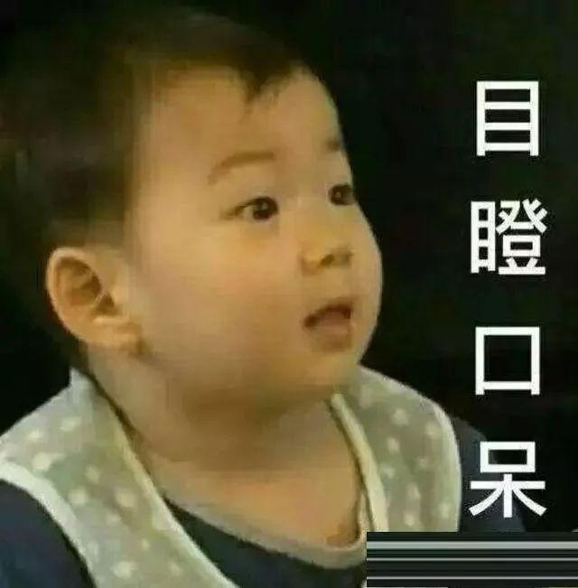 国产天马屏不再低端,跟日本JDI争夺全面屏话语权