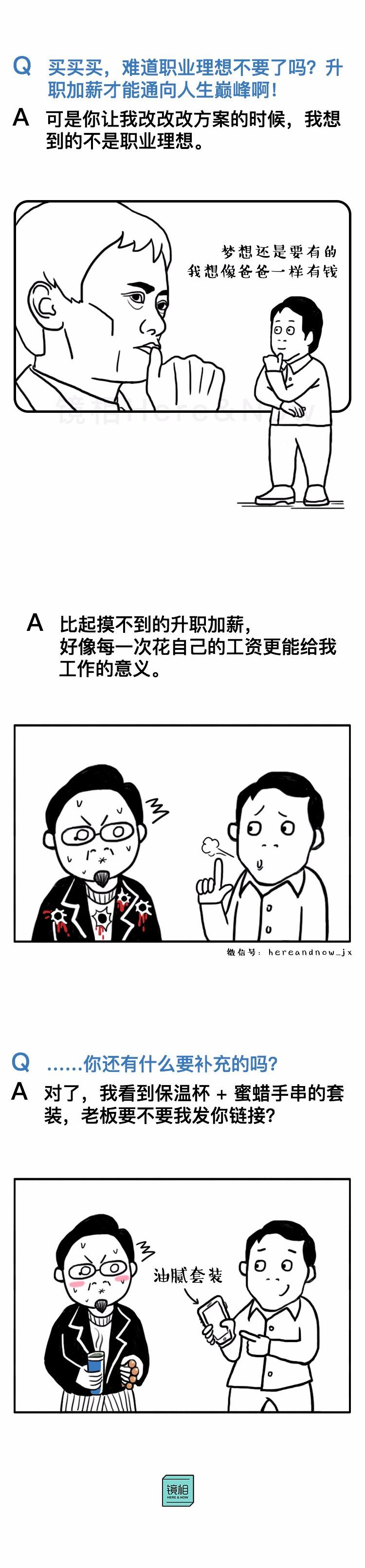 """王健林老婆林宁: """"首富豪门? 嫁不嫁我都是"""", 这背景太羡慕"""
