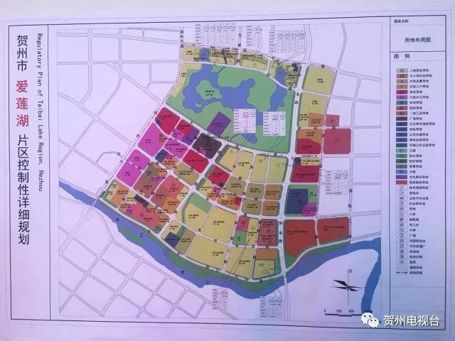 贺州城东新区,未来竟然是这样的.