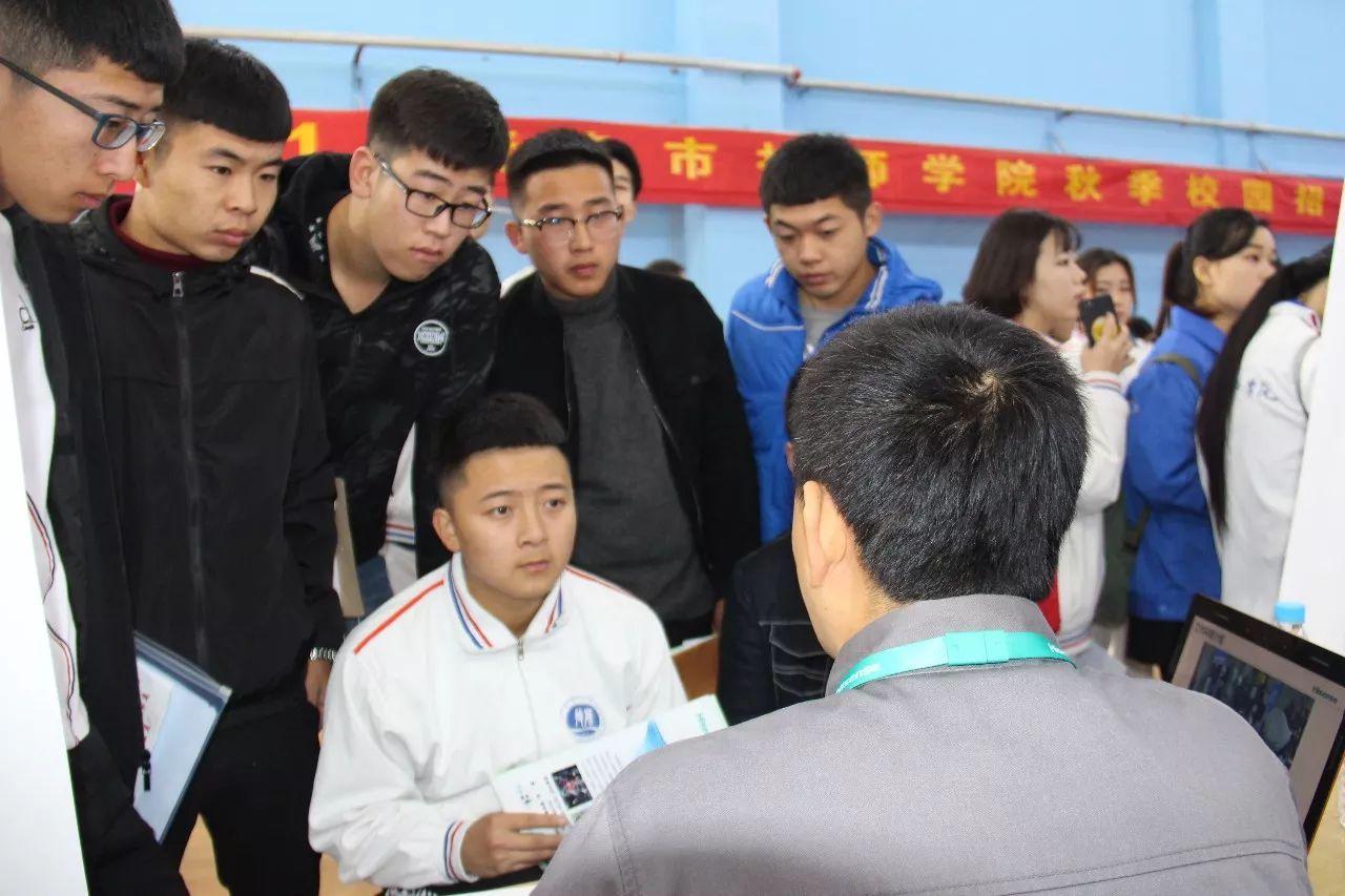 青岛市技师学院举行校园招聘会,为千名毕业生量身打造