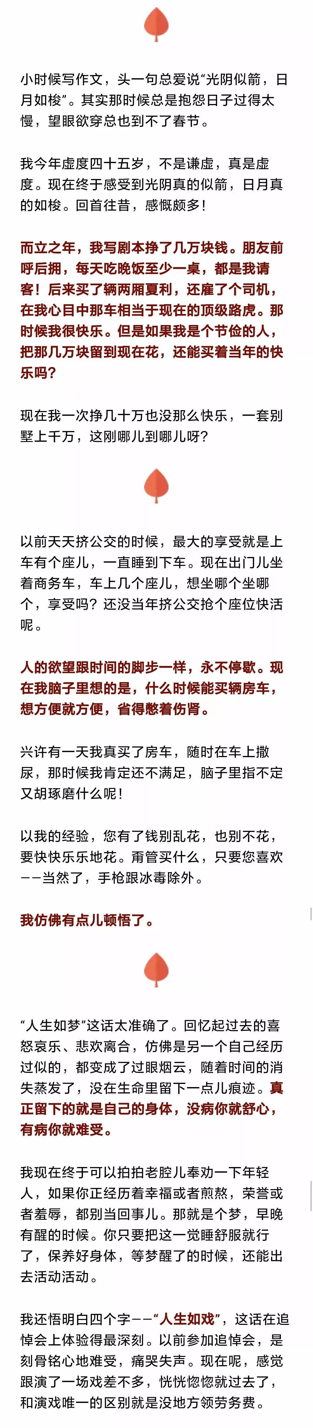 """【聚焦】耒阳""""城市顽疾""""之一,某路段终于被整治啦!"""