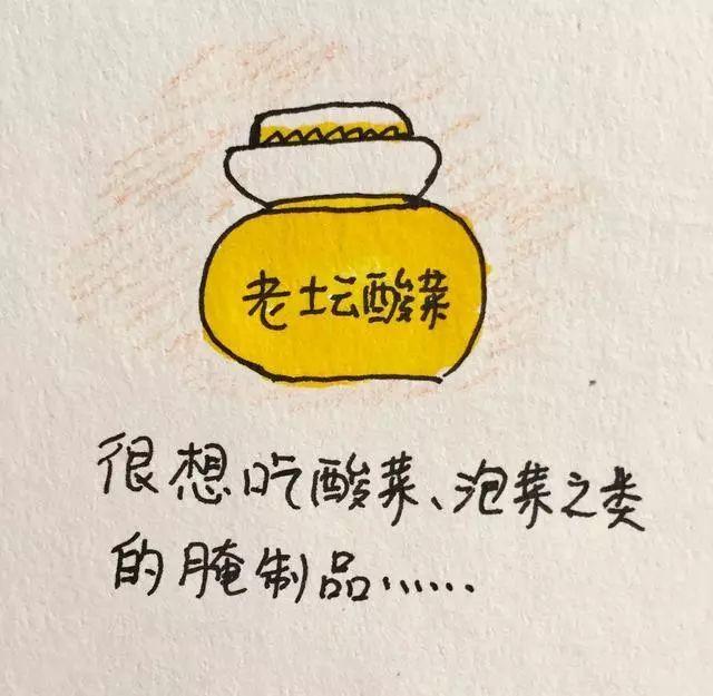 《二十四小时》陈坤开嗓艳惊四座 董力再跑调观众散场