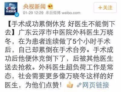 乐平市司法局深入南昌监狱开展 墙内帮教活动