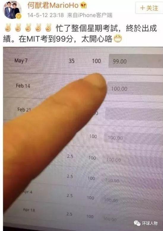 """西安:楼盘摇号前夜,网上流出""""关系户""""名单"""