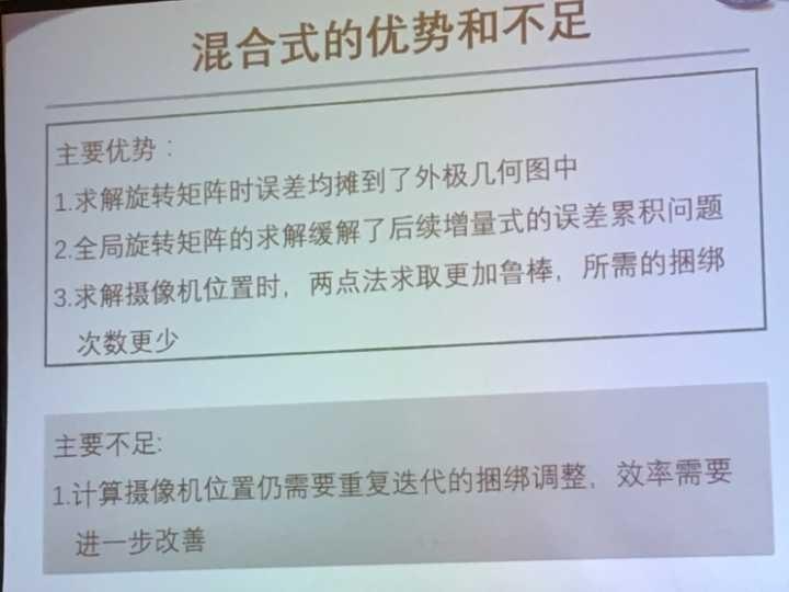 """中国造船厂斩获52亿元的""""订单大餐"""":客户竟然是日本"""