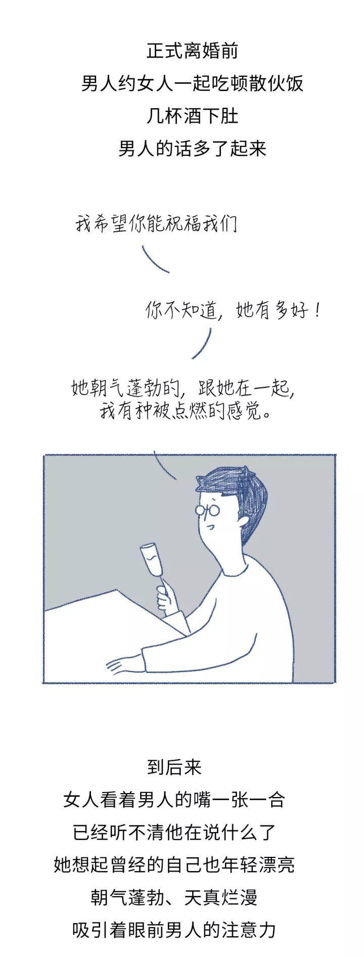 潘长江超大美式皮卡,尽显彪悍,小短腿能驾驭的了?