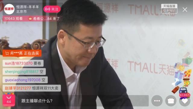 在《中国有嘻哈》节目复活的Jony J还能走多远?