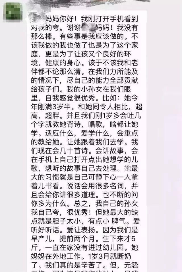 中国石化摄影家协会·上海石化蒋峰摄影师镜头记录易捷华彩