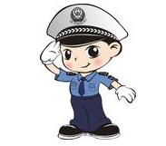 最新消息:清明假期,河南全省高速公路免费!