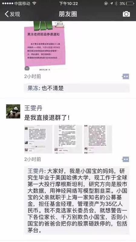 """华阴交警大队严管""""三条道路"""" 全力织牢夏季道路交通安全防护网"""
