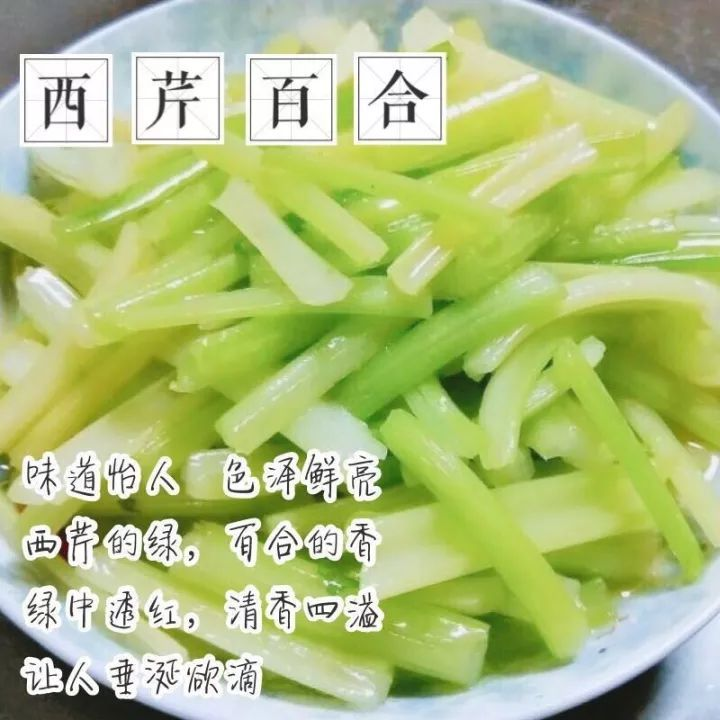 嫩滑 嫩滑 滑嫩,好几天都在吃同一个菜,咖喱土豆鸡腿。