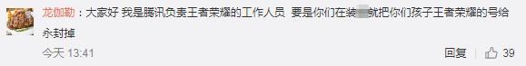 """题材股警示录:22只昔日""""互联网+""""概念股已在裸泳"""