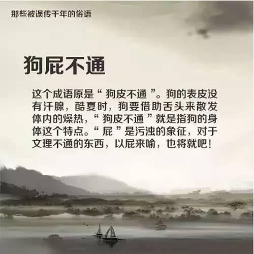 金瓶梅:潘金莲看热闹不嫌事大,李瓶儿受侮辱却对西门庆只字不提