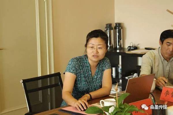 中国社区发展协会社区驿站工作委员会筹备会图片