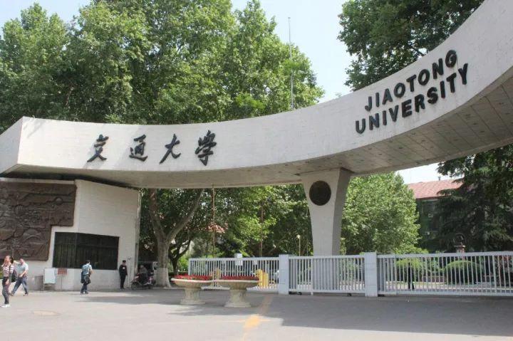 西安交通大学专业_二,西安交通大学