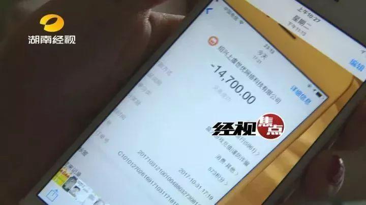 """""""母女公交站身亡原因"""":广告灯箱电线破损漏电"""