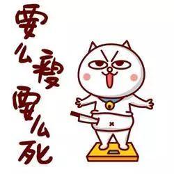广州基金抛出78亿要约收购 爱建集团股权争夺白热化