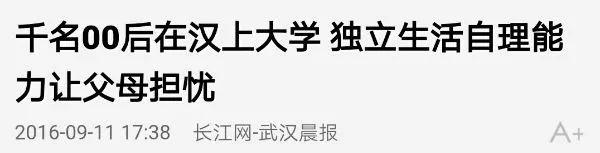 因两三千块钱,义乌一男子被打死!行凶者逃跑前竟还做了件好事…