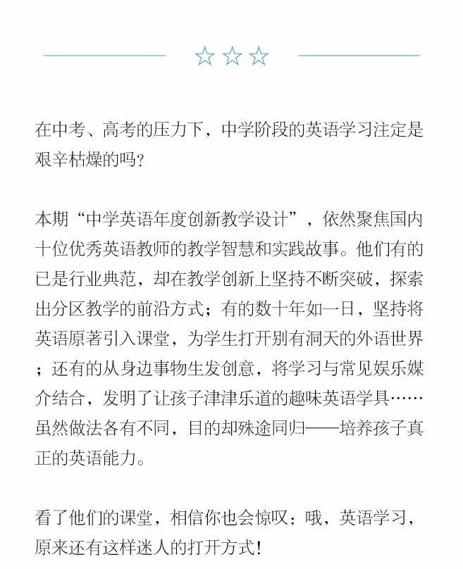 """自立门户与自民党决裂,日本要出""""女安倍""""?"""