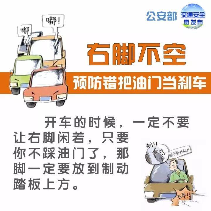 警事|TA暴走8公里,为40多户人家送去近5吨自来水!