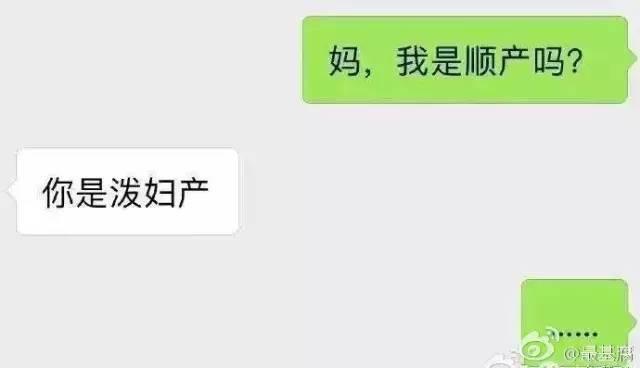 中国最先进武器杀手锏:激光与电磁武器,一起来看外国人如何评价