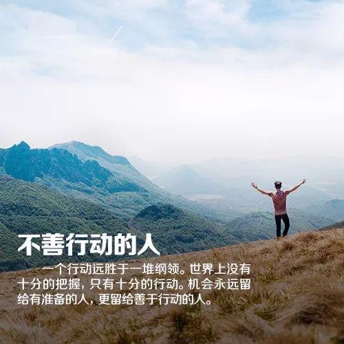 五年间,中国在这些方面的贡献排名世界前列!