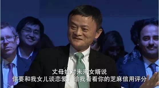 滴滴CEO程维: 四年赚了2320亿元! BAT、苹果争相入股
