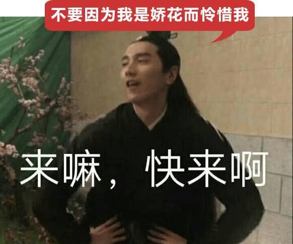 王俊凯问易烊千玺为什么把内裤穿外面,千玺回答亮了!