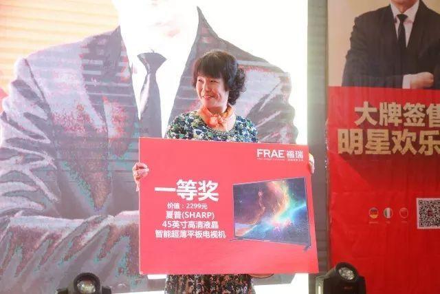 福瑞大牌签售 明星欢乐购南京首站现场火爆,看完还想