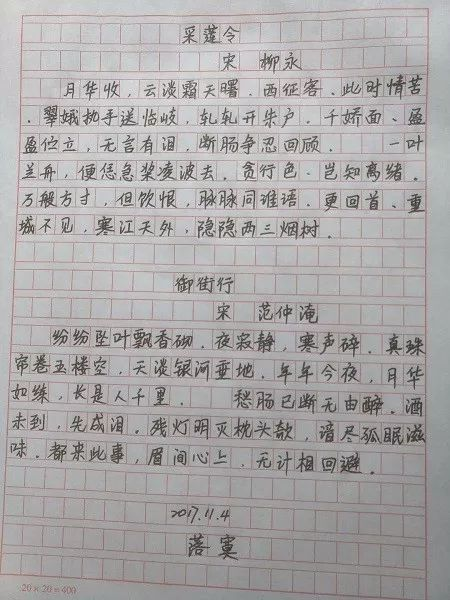 女排17岁新星又迎蜕变良机,看齐惠若琪,下赛季与李盈莹斗法?