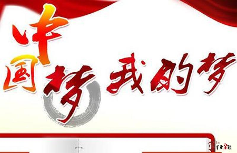 请问,属于中国汽车品牌的特色发展之路是什么? - 周磊 - 周磊
