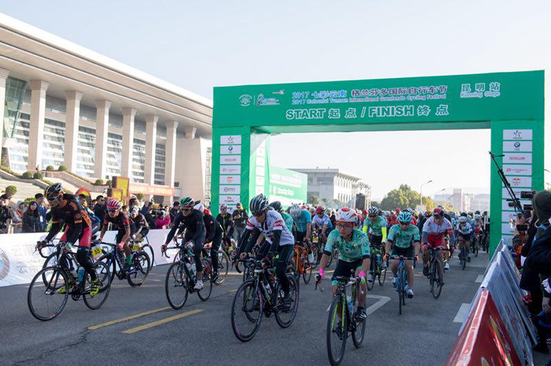 2017第四届七彩云南格兰芬多国际自行车节开幕暨昆明赛区开赛