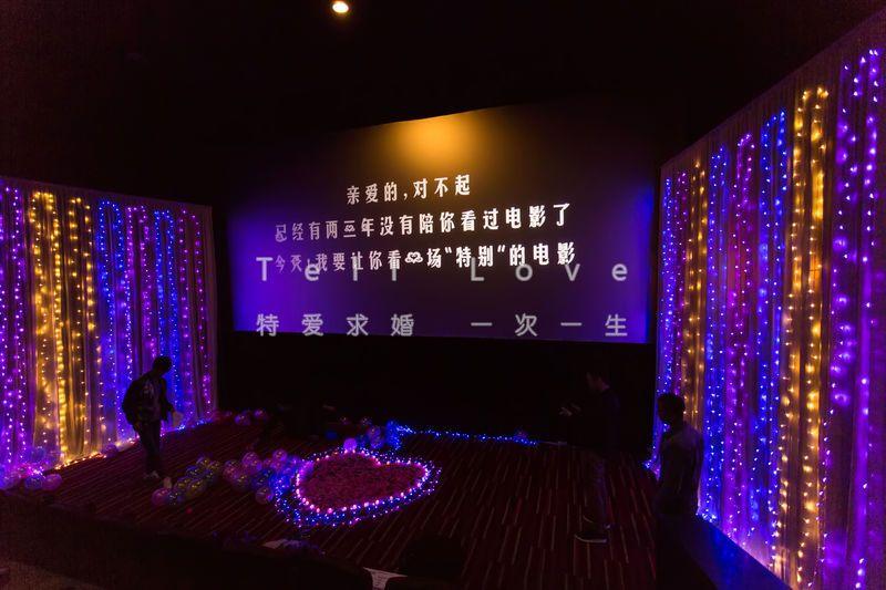 宜昌电影院求婚怎样布置比较浪漫 电影院求婚策划现场布置流程