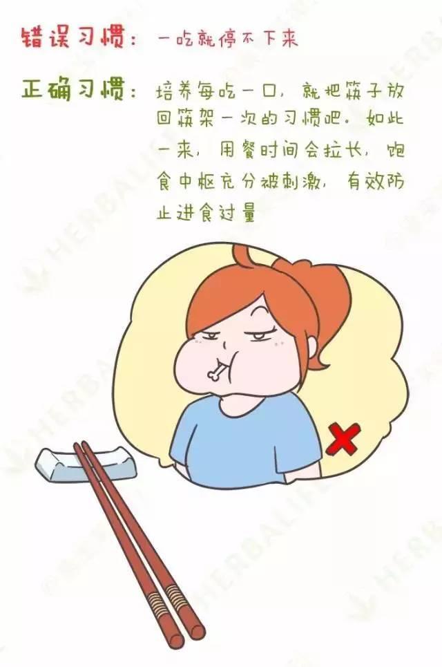 同事女儿不要彩礼嫁人结果被丈夫打,同事忍无可忍强硬让女儿离婚