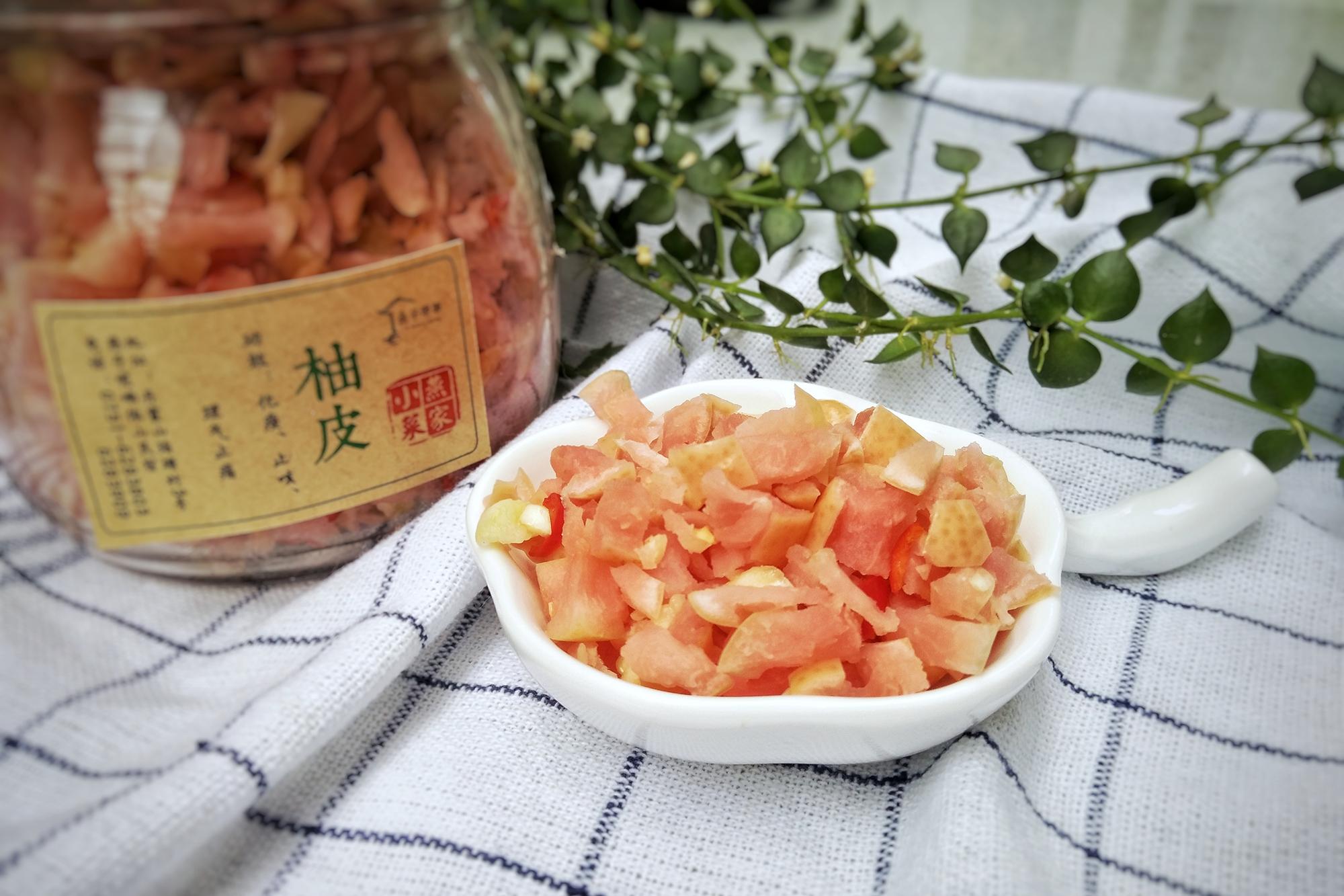 吃完柚子,别把柚子皮扔了 附8道柚子皮食谱