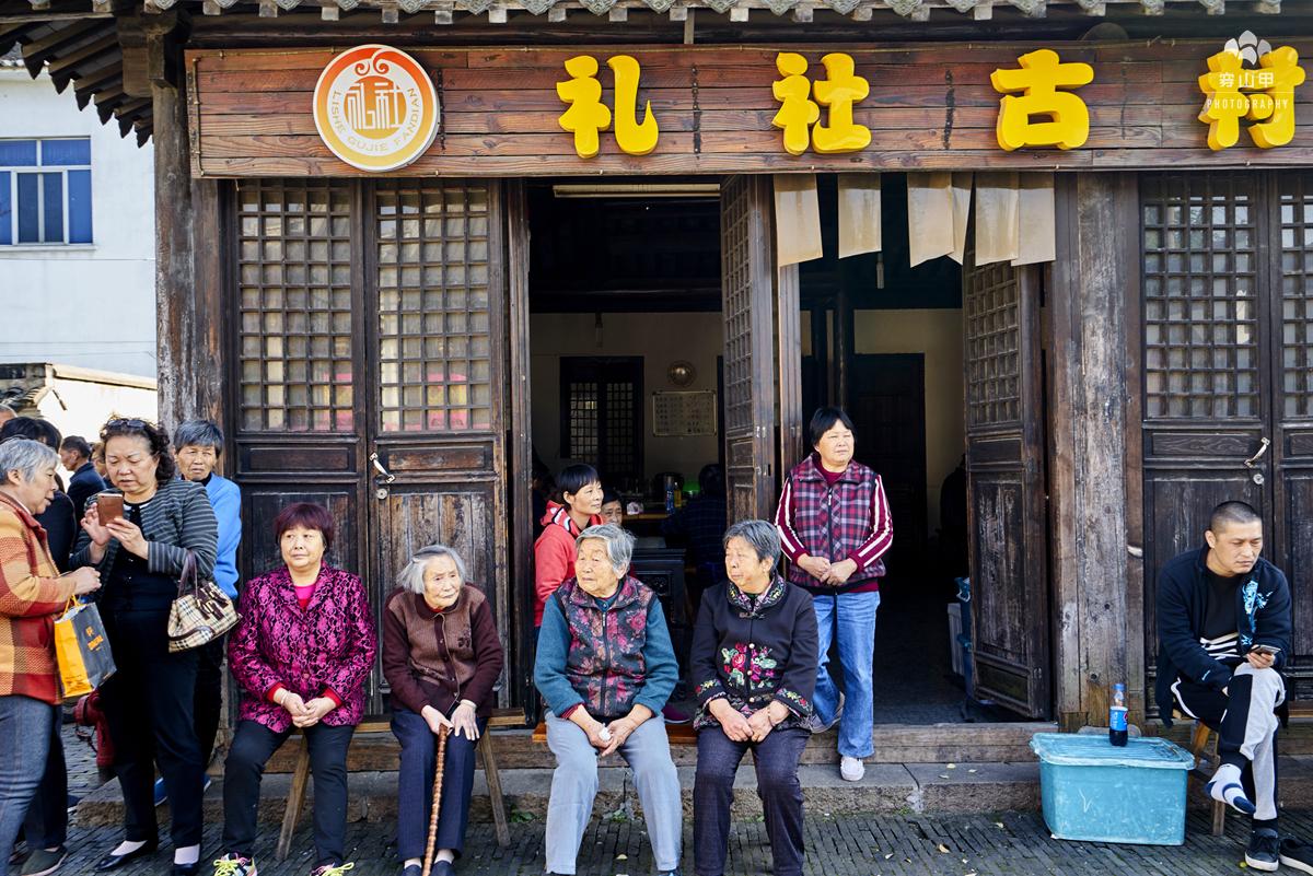 无锡玉祁礼社,一条200米的老街,一段800年的历史,钟灵毓秀的江南古镇