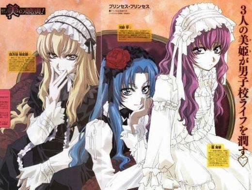 被选中的男生都得穿lolita装!图片