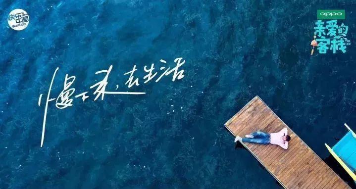 四川最美的民宿不在远方,在这里!