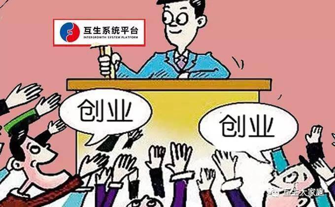 gdp跟就业_疫情冲击就业 这家中国企业,为什么敢逆势扩招20000人
