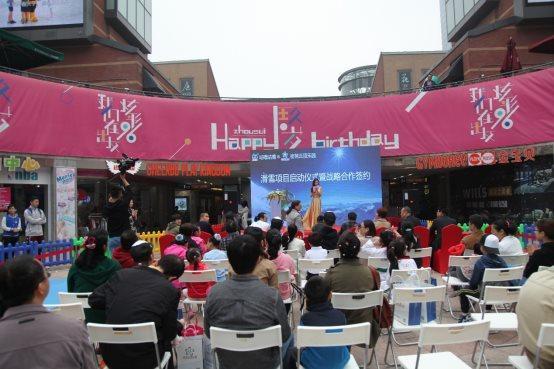 咕噜咕噜滑雪项目在沪启动推广 开启滑雪冬令营图片