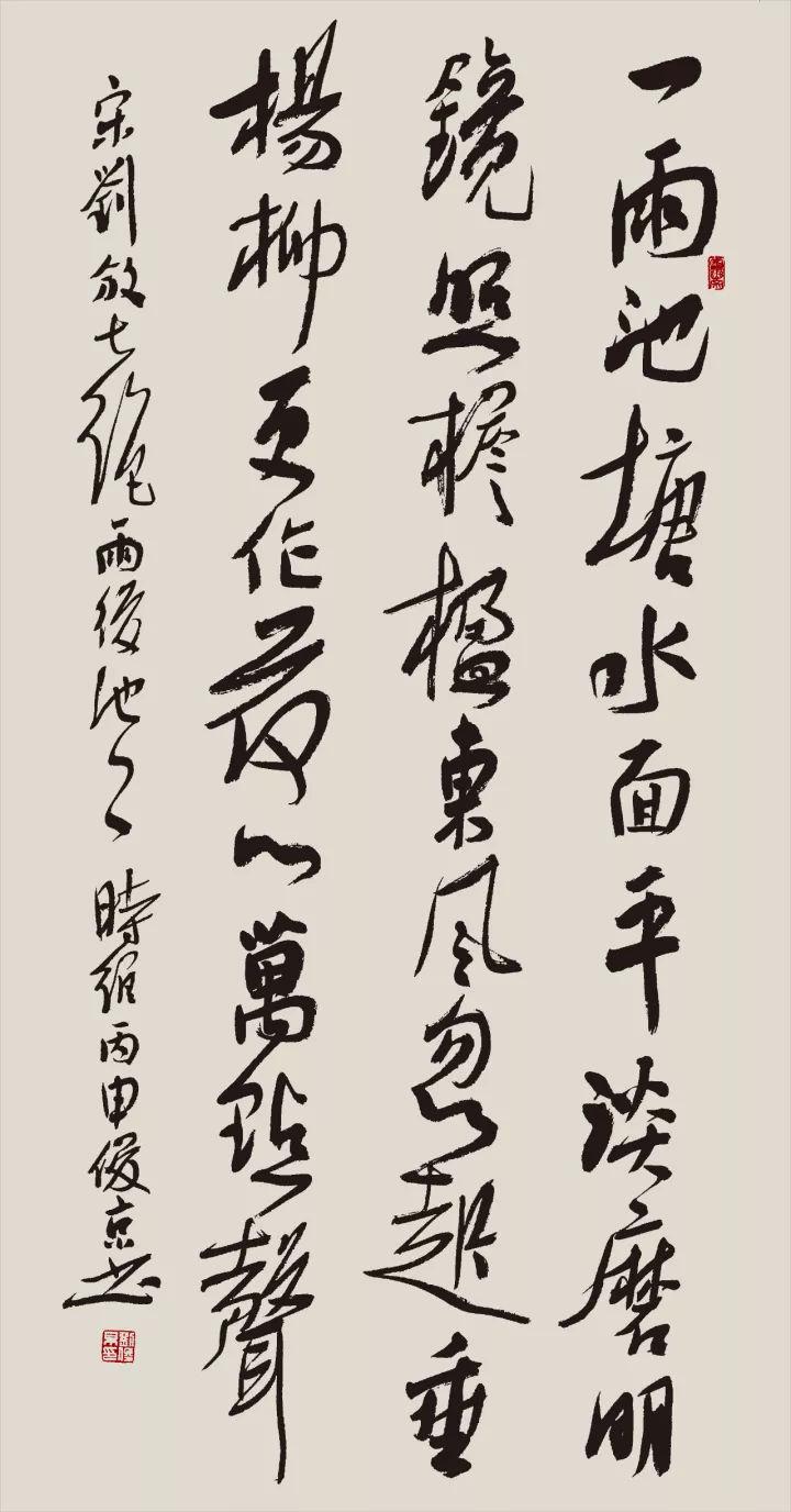 中国梦文化梦名家名作全国巡回展