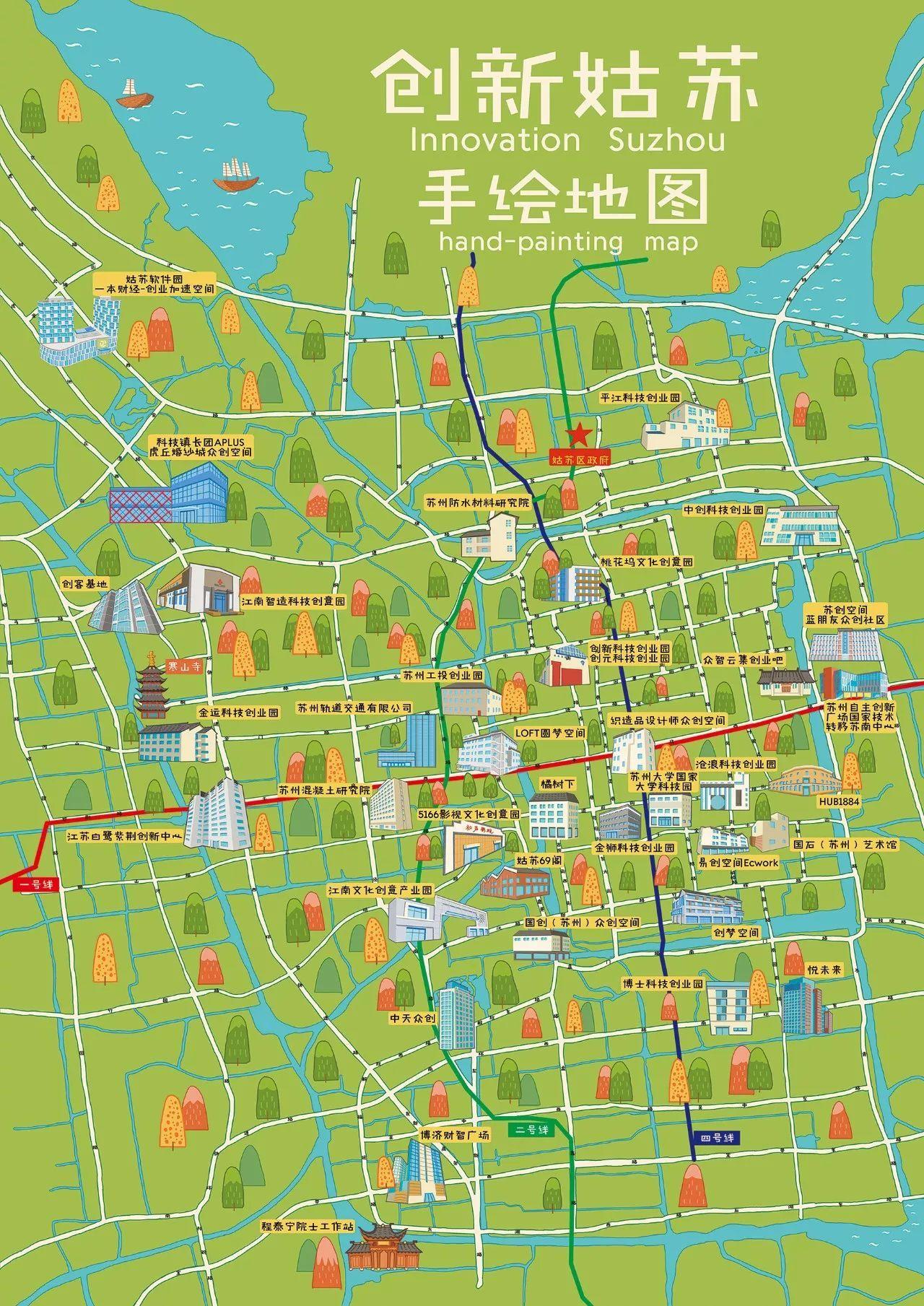 30幅手绘地图,让你看到一个不一样的姑苏区!