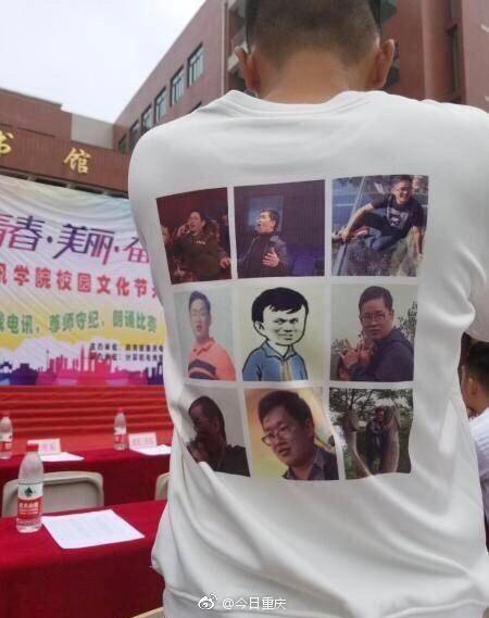 重庆一高校辅导员表情包被学生印上班服:有点惊讶但没图片