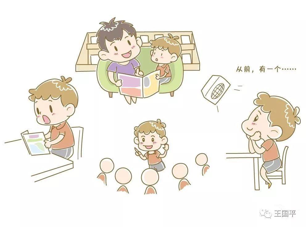 小朋友一起睡觉卡通