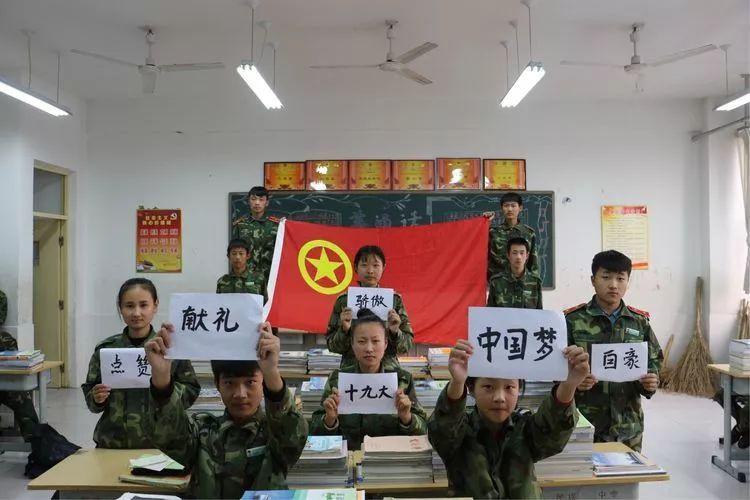 为十九大点赞,因中国梦自豪.