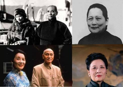 宋庆龄与宋美龄:历史中的敌人,一生中的家人