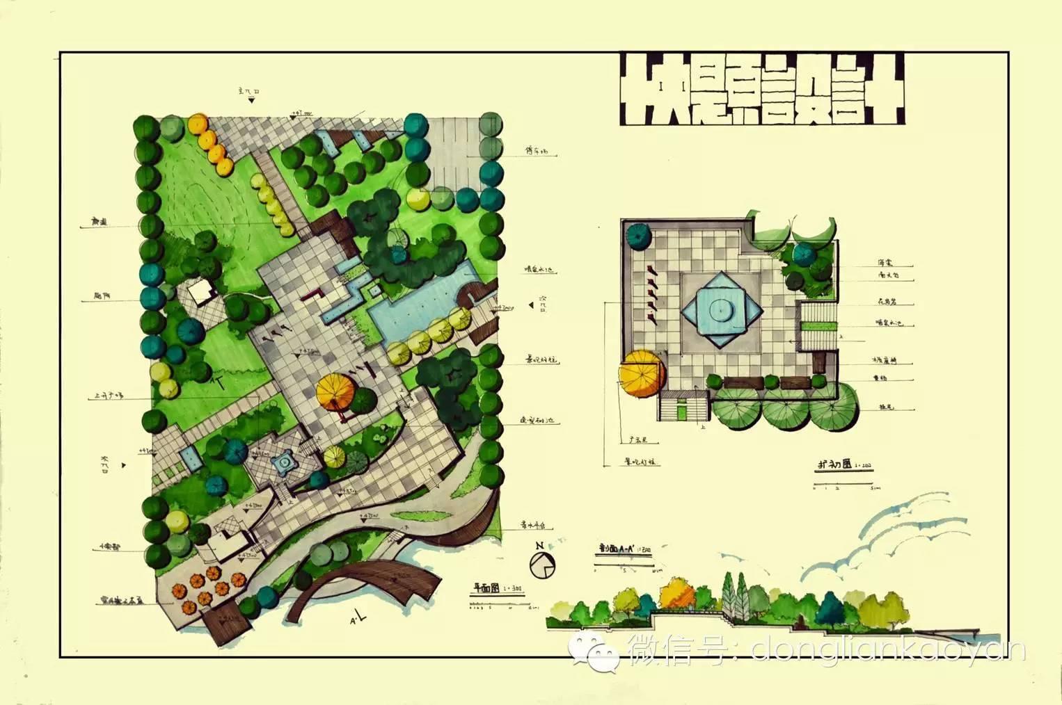【专题】翠湖公园景观设计