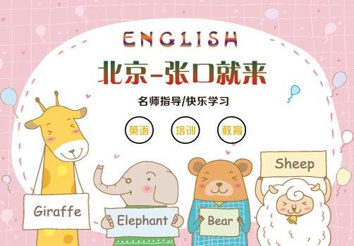 见面时用英文打招呼, 9句话搞定!图片