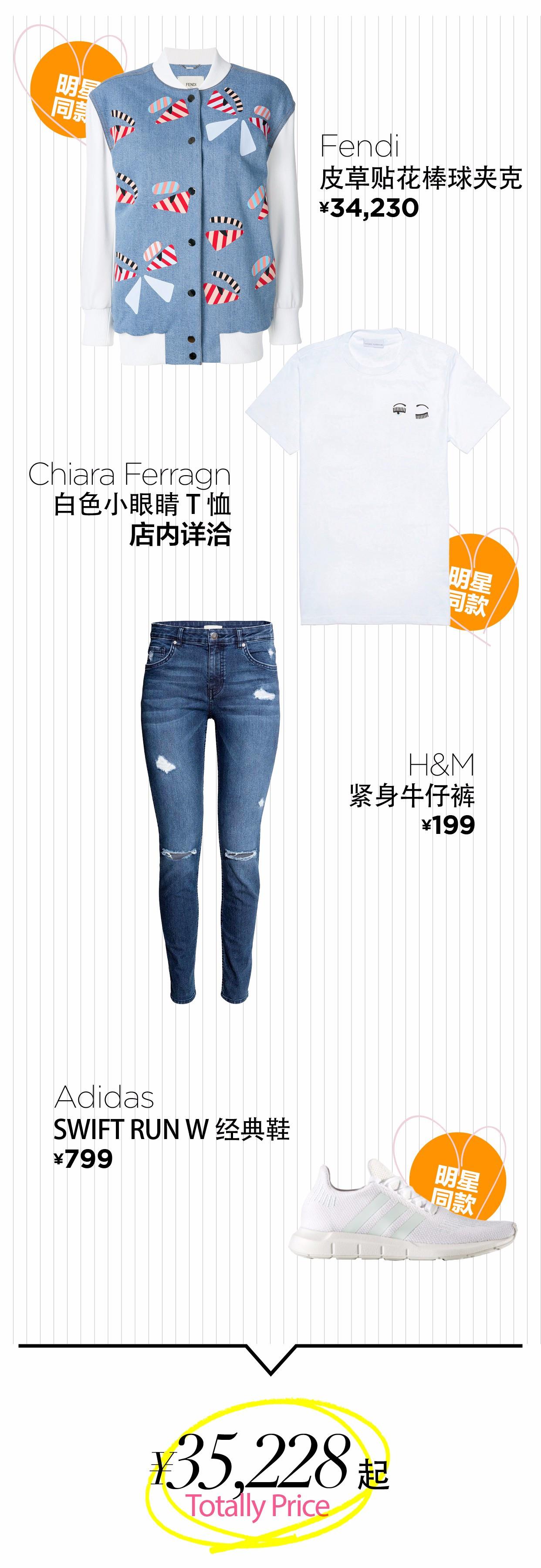 7日衣橱丨张子枫娃娃脸少女的时髦搭配记